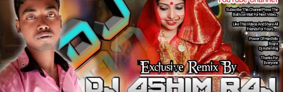 Ashim Ray Cover Image