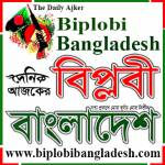 Biplobi Bangladesh Profile Picture