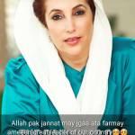 Imran Jamali Profile Picture