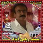 Awais Baloch Profile Picture