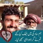 Sahil Khan Profile Picture