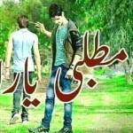 Ali Khan Profile Picture