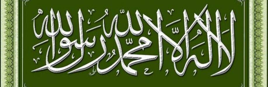 IBADAH Cover Image