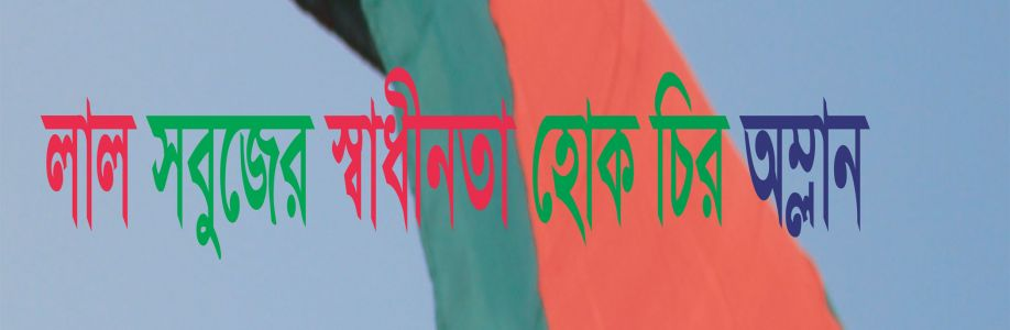 Kishor Diganta Cover Image