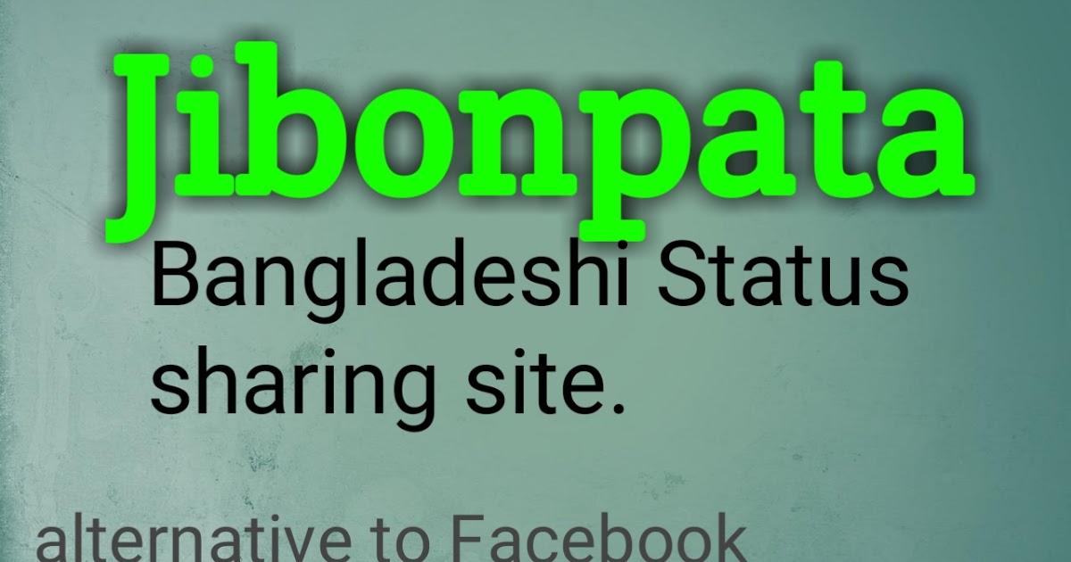 বাংলাদেশের এর স্যোশাল মিডিয়া থেকে টাকা আয় করুন সহজে। Jibonpata earn money online 24x7