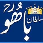 Fahadkahan Profile Picture