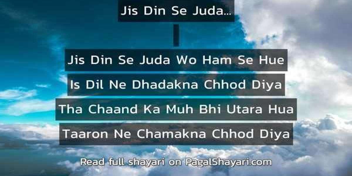 Latest Jis Din Se Juda Woh Humse Hue From Anuradha Paudwal Windows .zip Download